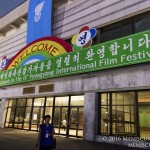 2016-pyongyang-international-film-festival_central-youth-hall_13