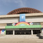 2016-pyongyang-international-film-festival_central-youth-hall_15