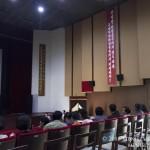 2016-pyongyang-international-film-festival_kaeson-cinema_03