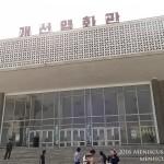 2016-pyongyang-international-film-festival_kaeson-cinema_06