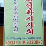 2016-pyongyang-international-film-festival_mirae-scientists-street-cinema_05