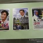 2016-pyongyang-international-film-festival_mirae-scientists-street-cinema_10