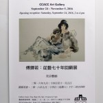 dora-fugh-lee-retrospective-of-seventy-years-in-art_1