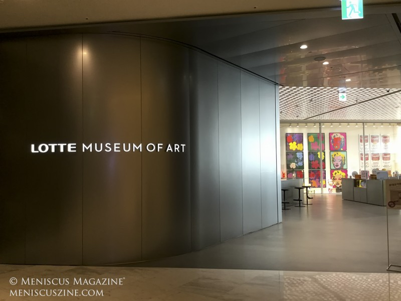 The entrance to the Lotte Museum of Art in Seoul, located on the seventh floor of the Lotte World Tower. (photo by Yuan-Kwan Chan / Meniscus Magazine)