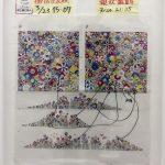 Takashi-Murakami-Heads-Heads-Perrotin-NYC-32
