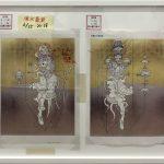 Takashi-Murakami-Heads-Heads-Perrotin-NYC-33