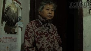 """""""Mrs. Fang"""" still courtesy of the Film Society of Lincoln Center"""