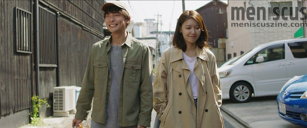 "Shunsuke Tanaka (left) and Choi Soo-young in ""Memories of a Dead End."" (still courtesy of the Busan International Film Festival)"