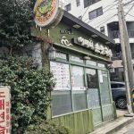 Jeju Noodle Culture Street 190413_03
