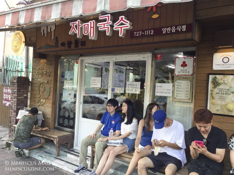 Diners wait to try the gogi-guksu at Sisters Noodles (자매국수) in Jeju City. (photo by Yuan-Kwan Chan / Meniscus Magazine)