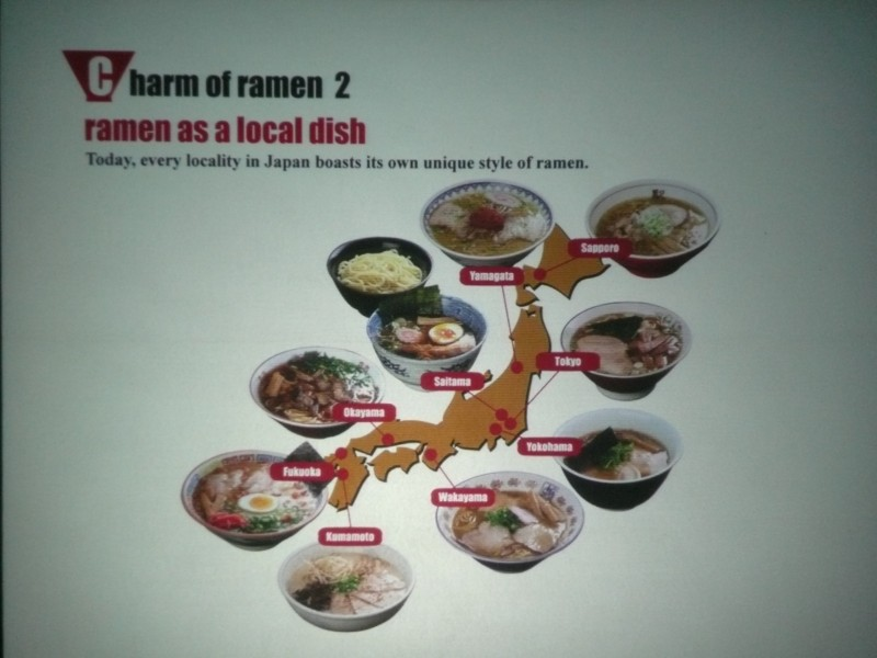 "A look at how regional types of ramen have profilerated throughout Japan. Nakano said that one reason for ramen's novelty - at least, circa 2011 when this lecture was held - in the United States was because other Japanese foods such as sushi and tempura were introduced earlier to the country. ""Within Japan, ramen has always been the most popular food,"" he said. (photo by Francis Chin / Meniscus Magazine)"