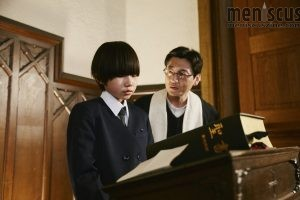 "Yura (played by Yura Sato) takes the pulpit in ""Jesus."" (still courtesy of the Hong Kong International Film Festival)"