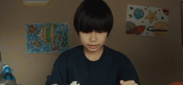 "In ""Jesus,"" Okuyama - playing the quadruple threat of director, cinematographer, editor and screenplay writer - shines a unique perspective on religion through the eyes of a child."