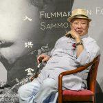 Sammo Hung - 2019 Hong Kong International Film Festival_190330_08