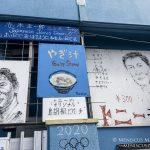 Eifuku Shokudo (Tony Soba) - Ishigaki, Japan_180824_03