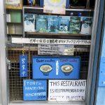 Eifuku Shokudo (Tony Soba) - Ishigaki, Japan_180824_04