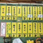 Eifuku Shokudo (Tony Soba) - Ishigaki, Japan_180824_08