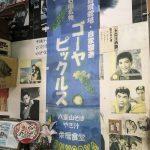 Eifuku Shokudo (Tony Soba) - Ishigaki, Japan_180824_13