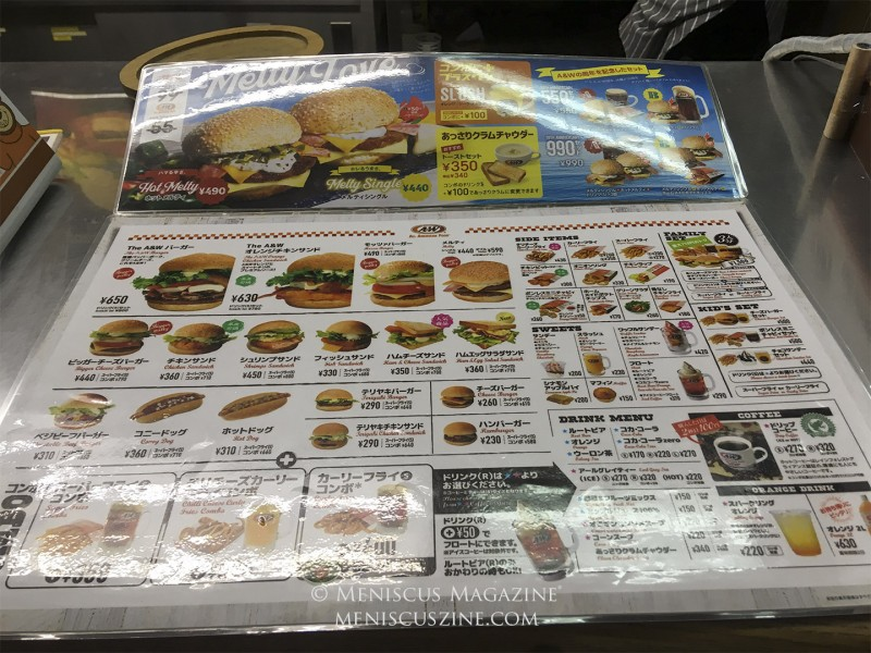 Just a portion of the menu. (photo by Yuan-Kwan Chan / Meniscus Magazine)