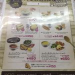 First A&W in Japan, Yagibaru, Okinawa_180825_13