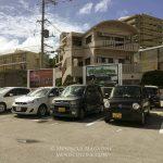 Minatogawa Stateside Town - Urasoe, Okinawa, Japan_180826_07