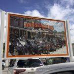 Minatogawa Stateside Town - Urasoe, Okinawa, Japan_180826_09