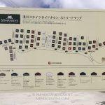 Minatogawa Stateside Town - Urasoe, Okinawa, Japan_180826_16