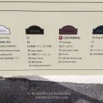 Minatogawa Stateside Town - Urasoe, Okinawa, Japan_180826_17