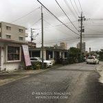 Minatogawa Stateside Town - Urasoe, Okinawa, Japan_180826_23