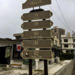 Minatogawa Stateside Town - Urasoe, Okinawa, Japan_180826_29