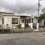 Minatogawa Stateside Town - Urasoe, Okinawa, Japan_180826_32