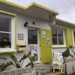 Minatogawa Stateside Town - Urasoe, Okinawa, Japan_180826_36