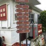 Minatogawa Stateside Town - Urasoe, Okinawa, Japan_180826_40