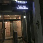 Sushi Bar Yasuda 190104_01