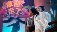 """In """"It's a Mad, Mad, Mad, Mad Show,"""" a Taiwanese television network is run by a mob-connected boss searching for cash instead of ratings. Cue Crazy TV!"""