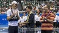 Still grappling with a right elbow injury, Kei Nishikori visited Honolulu anyway - and made a UNIQLO fashion statement in the process.