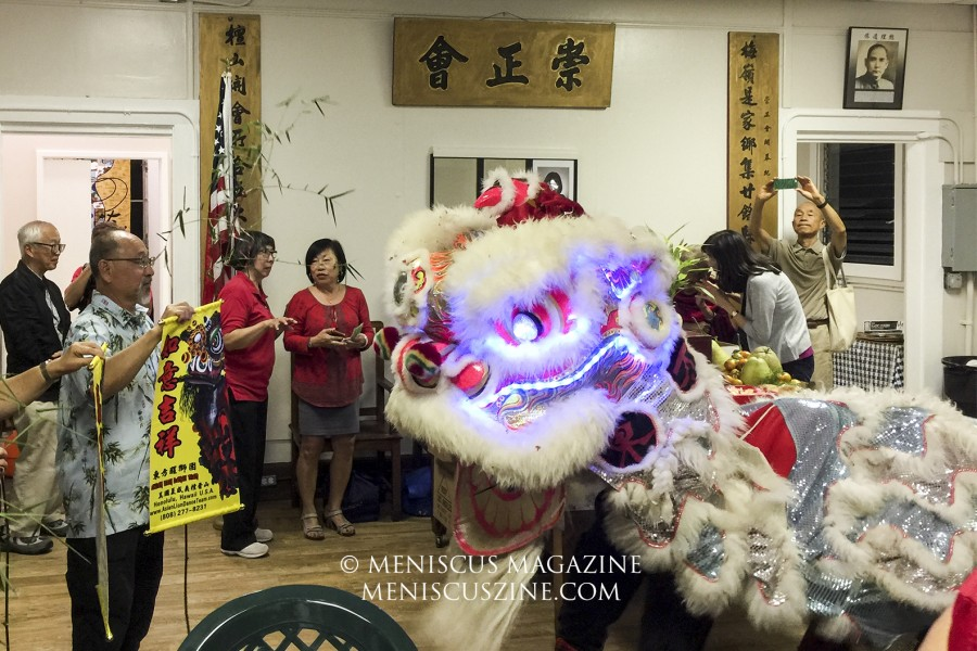 Tsung Tsin (Hahka) Association, 1159 Maunakea Street, Chinatown, Honolulu (photo by Kwai Chan / Meniscus Magazine)