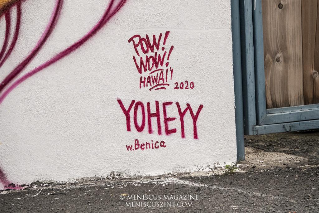 POW! WOW! Hawaii 2020: YOHEYY