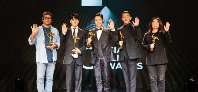 "Kiyoshi Kurosawa's ""Wife of a Spy"" took home three honors, while South Korean actor Lee Byung-hun won the Excellence in Asian Cinema Award."